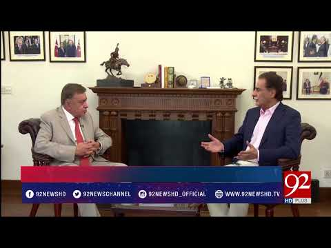 Ho Kya Raha Hai | Arif Nizami | Sardar Ayaz Sadiq Interview | 23 April 2018| 92NewsHD