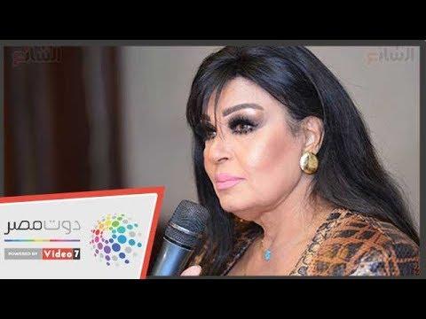 شاهد.. رد فيفى عبده على إجرائها عمليات التجميل  - نشر قبل 8 ساعة