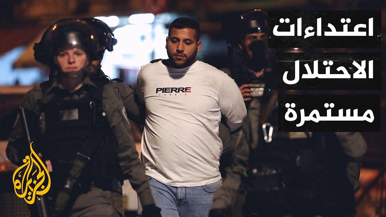 قوات الاحتلال الإسرائيلي تعتدي على عشرات الفلسطينيين في القدس المحتلة  - نشر قبل 6 ساعة