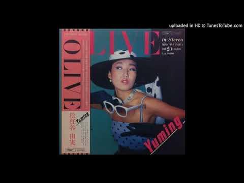 Yumi Matsutoya - 情熱に届かない~Don't Let Me Go