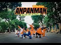 KPOP IN PUBLIC CHALLENGE BTS방탄소년단 - ANPANMAN DANCE COVER by 『FGDance』from Vietnam