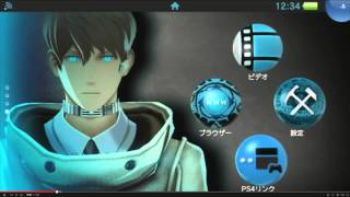 PlayStation Vita Themes in Action - SCEJA Press Conference 2014