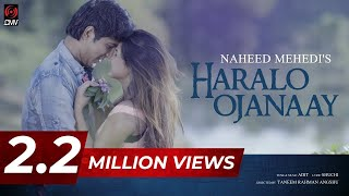 Haralo Ojanaay | Musical Film | Naheed Mehedi | Adit | Sporsia | Tawsif | Bangla New Song 2017
