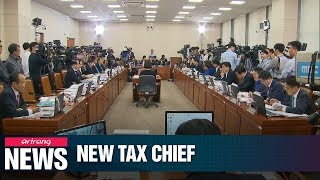 Pres. Moon appoints new head of National Tax Service
