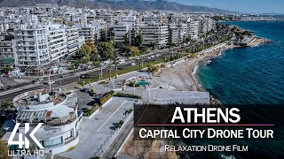 【4K】½ HOUR DRONE FILM: «Athens - Greece» 🔥🔥🔥 Ultra HD 🎵 Chillout Music (2160p Ambient UHD TV)
