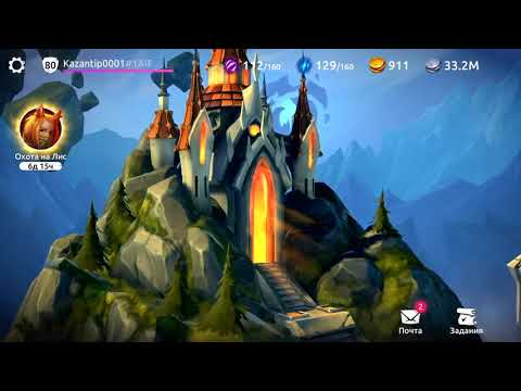 Age of Magic, Клановый Рейд V порталы с демонами, Арена, Испытания, Подземелье Ужасов, Рынок, iOS
