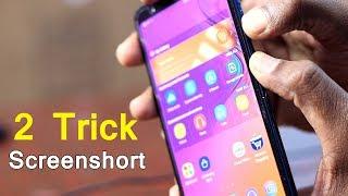 Samsung Galaxy A7 Or A9 Me Screenshot Kaise Le || How To Take Screenshort In Samsung Galaxy A7 Or A9