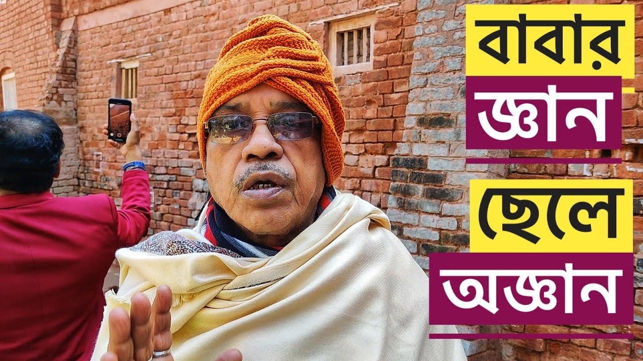 বাবার জ্ঞান ছেলে অজ্ঞান | Jallianwala Bagh massacre | Amritsar Walking Tour | Ep 02