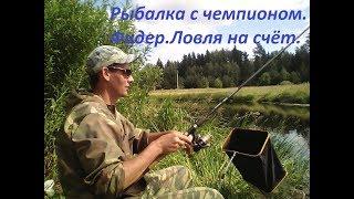 Рыбалка с чемпионом. Ивановская обл., р.Теза, лето 2018 г,, Шуйский район