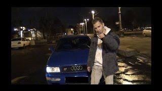 Пацанский выбор - Audi RS2