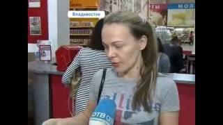 Товары за рубль в сети гипермаркетов ТриКота