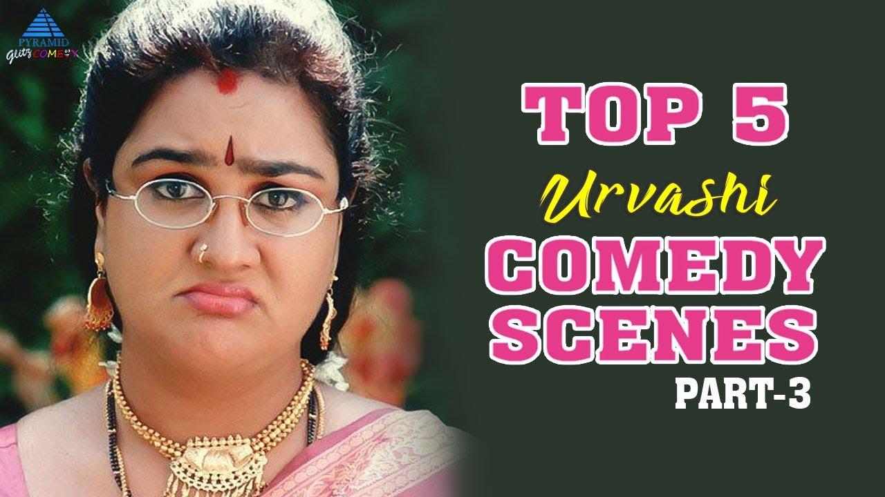 Top 5 Urvashi Comedy Scenes   Part 3   Kamal Haasan   Usilaimani   Delhi Ganesh   Nassar