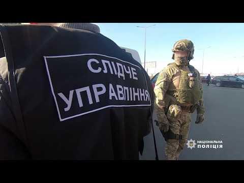 Поліція Одещини: Одеські правоохоронці перекрили міжнародний канал торгівлі людьми