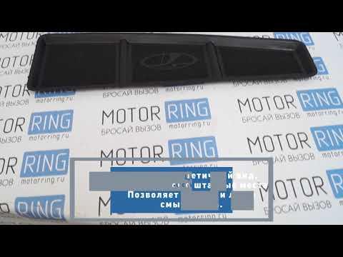 Коврик черный для панели приборов ВАЗ 2108, 2109, 21099 с высокой панелью | MotoRRing.ru