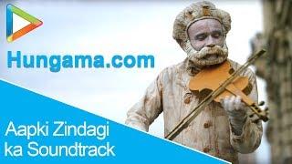 Hungama.com - Aapki Zindagi ka Soundtrack