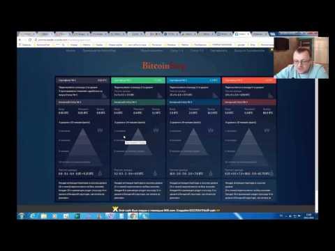 BitcoinStep Com   вебинар от 29 11 16  Виталий Коновалов