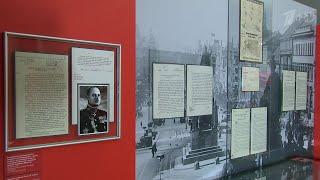 В Москве открылась уникальная выставка к 80-летию начала Второй мировой войны.