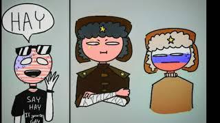 Картошечкой обжёгся((9(  Озвучка комиксов по КХ /Countryhumans/