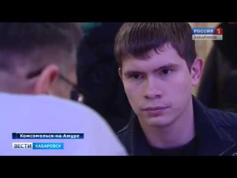 Ярмарка вакансий в Комсомольске