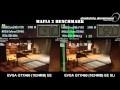 Mafia 2 , GTX 460 1024MB (Fermi) EE Single Card Vs SLi