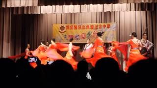 才華盡展繽紛夜 2013-2014 家長晚會 ~ 中國舞表演