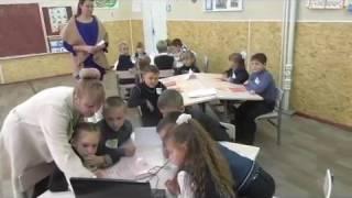 Змішане навчання  у початковій школі.