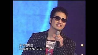 온라인 탑골공원 1순위! 1세대 아이돌 ★god 지오디★ | BACK TO THE 90's