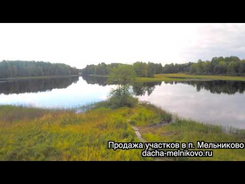 Земельные участки на берегу живописного озера системы Вуокса