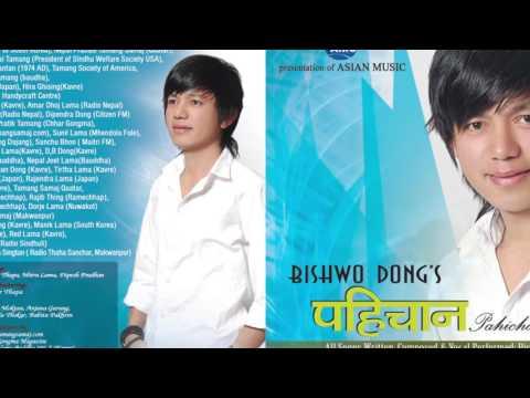 ma ta hajur || Biswa Dong || new audio song || asian music