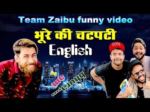 Bhure Ki Chatpati English - Funny Comedy Video - Team Zaibu Ki Paathshaala