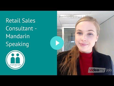 Retail Sales Consultant - Mandarin Speaking - Melbourne