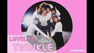 [K-POP COVER DANCE] 러블리즈(LOVELYZ) - 종소리(TWINKLE)