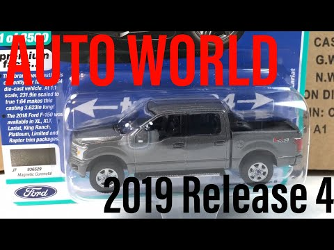 Auto World 2019 Release 4 Unboxing Version A And  B