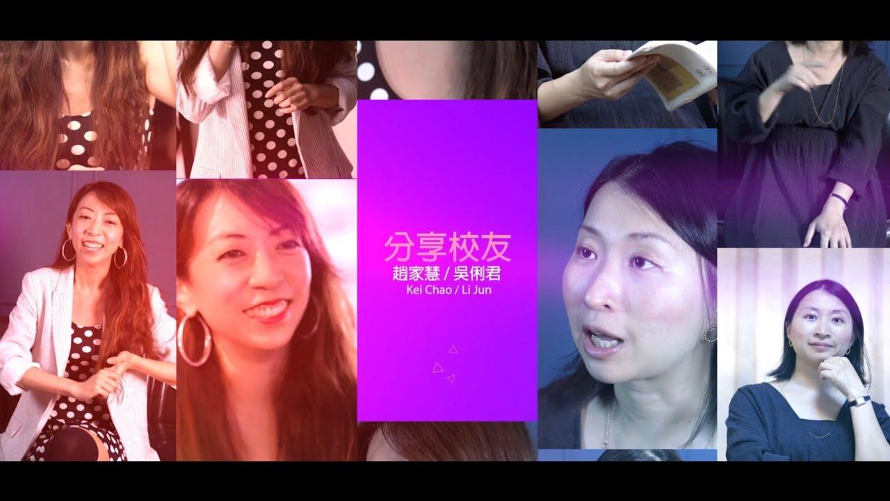 【校友分享】東海日文系畢業 成為企業搶手的跨國際人才 - YouTube