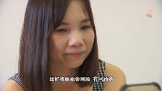 前线追踪 | 思念马国亲人 女医生落泪 - YouTube