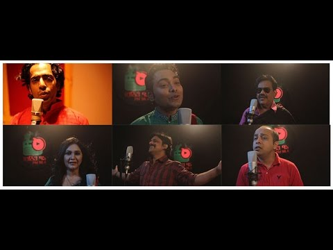 Amar Sonar Bangla | Radio Ekattor 98.4FM | Various Artists