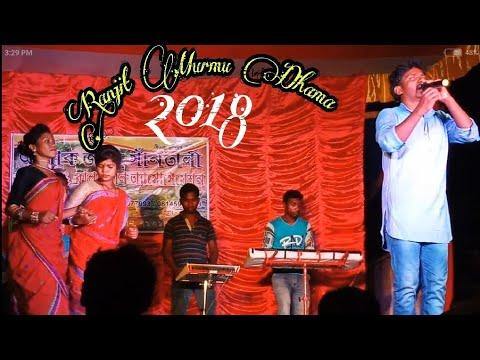 Ranjit Murmu New  Santali Song 2018