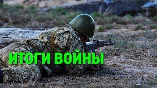 Итоги войны на Донбассе за январь 2020: десятки убитых и ранненых россиян, 5 единиц техники подбито