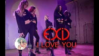 [FANCAM] EXID(이엑스아이디) - I LOVE YOU (알러뷰) dance cover by Girl…