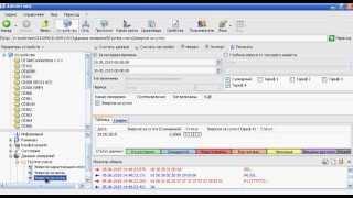 Налаштування підключення до електролічильника Енергоміра СЕ102М по інтерфейсу RS485