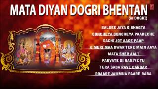 Dogri Bhetein Himachali I Mata Diyan Dogri Bhetan I Full Audio Songs Juke Box