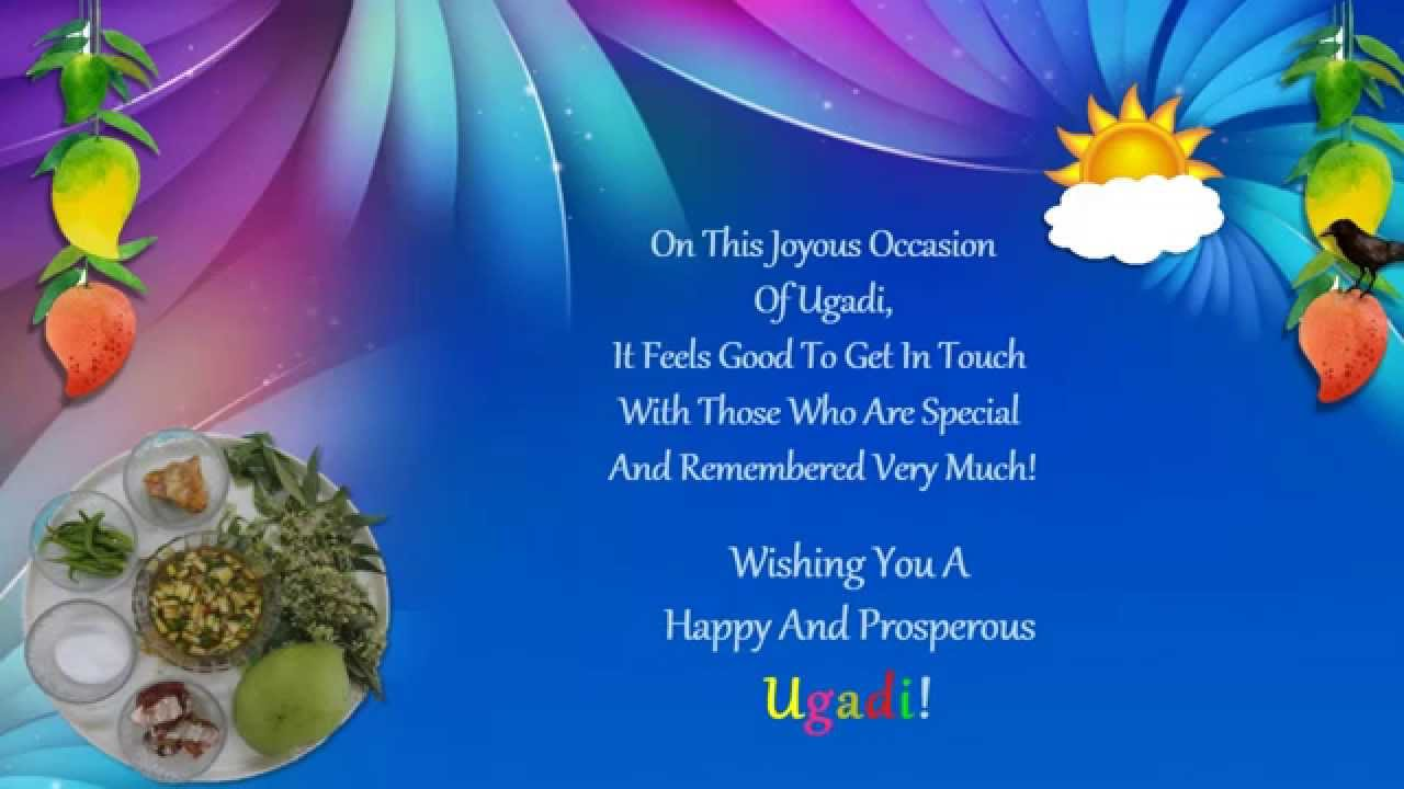 Ugadi greeting for someone special ecard e greeting youtube kristyandbryce Images