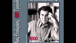 La danse de Zorba - DALIDA - Mikis Theodorakis