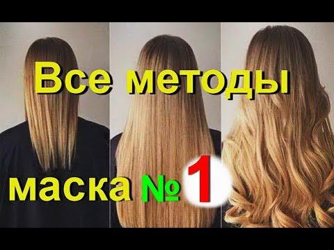 Маски для бешеного роста волос