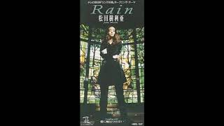 松田樹利亜 - Rain