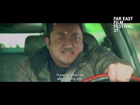 Unstoppable | FEFF 21 Trailer