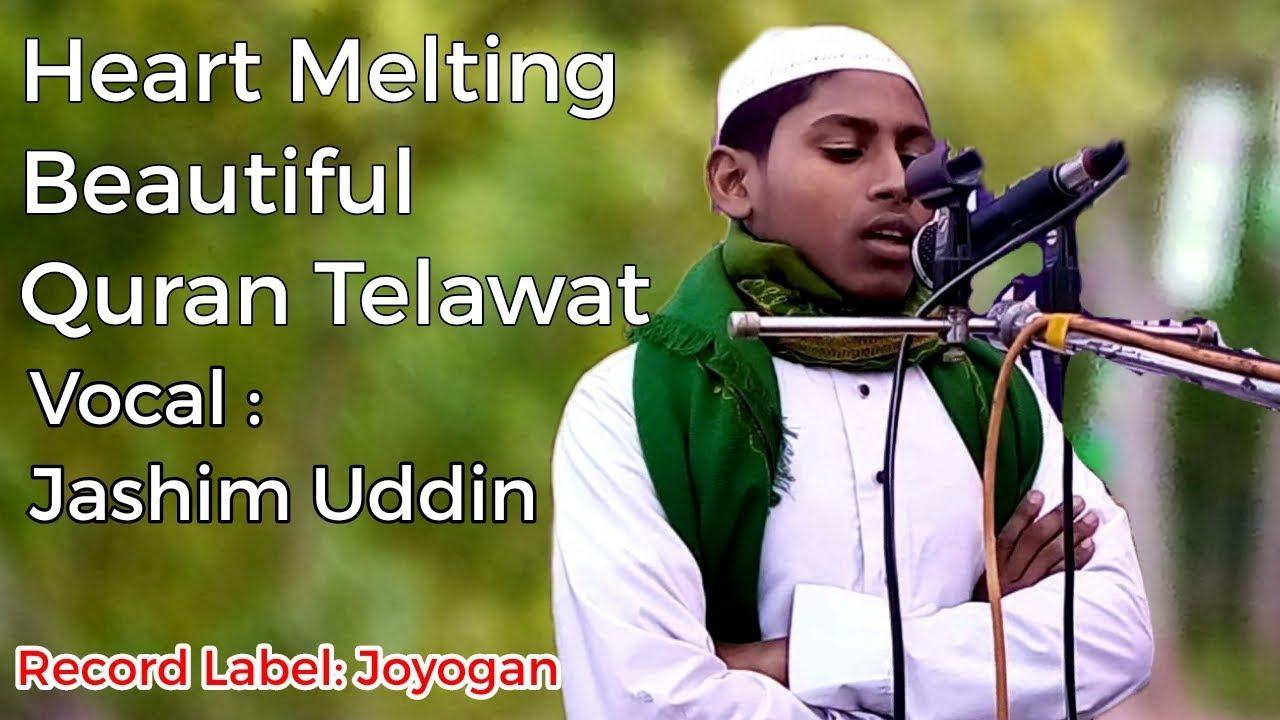 The most beautiful Quran recitation | Best Quran Recitation in the world |  Ibrahim Khalil official