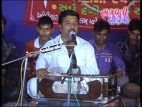 Dashamaa No Mandvo Dakla || Jivrajbhai Kundhia