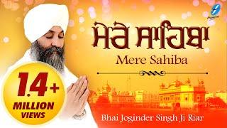 Mere Sahiba - Bhai Joginder Singh Riar Ji - Shabad Kirtan Live Gurbani - Latest Shabads