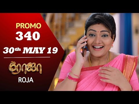 Roja Promo 30-05-2019 Sun Tv Serial Online
